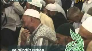 Ali yasin ziyareti imam zaman hz mehdi türkce tercüme