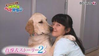 6月26日(火)夜7時放送】 【ポチたまペット大集合】になってから、記念す...