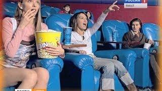 Рекламу в кинотеатрах хотят запретить