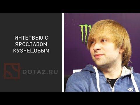 видео: epicenter 2017. Ярослав