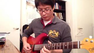 Deep Cries Out (Bethel Church Live) - Electric Guitar Cover