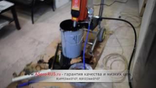 Оборудование для распыления битумо-полимерной мастики, гидроизоляции, антикоррозийной защиты(, 2016-09-30T18:16:37.000Z)