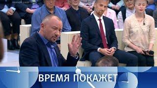 Трамп о Путине. Время покажет. Выпуск от 15.10.2018