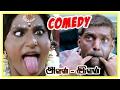 Avan Ivan   Avan Ivan Movie Comedy scenes   Avan Ivan Tamil Full Movie Comedy Scenes   Vishal   Arya