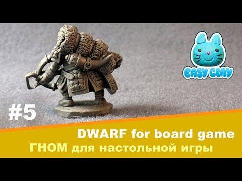 dwarf for board game polymer clay tutorial №5   гном для настольной игры полимерная глина