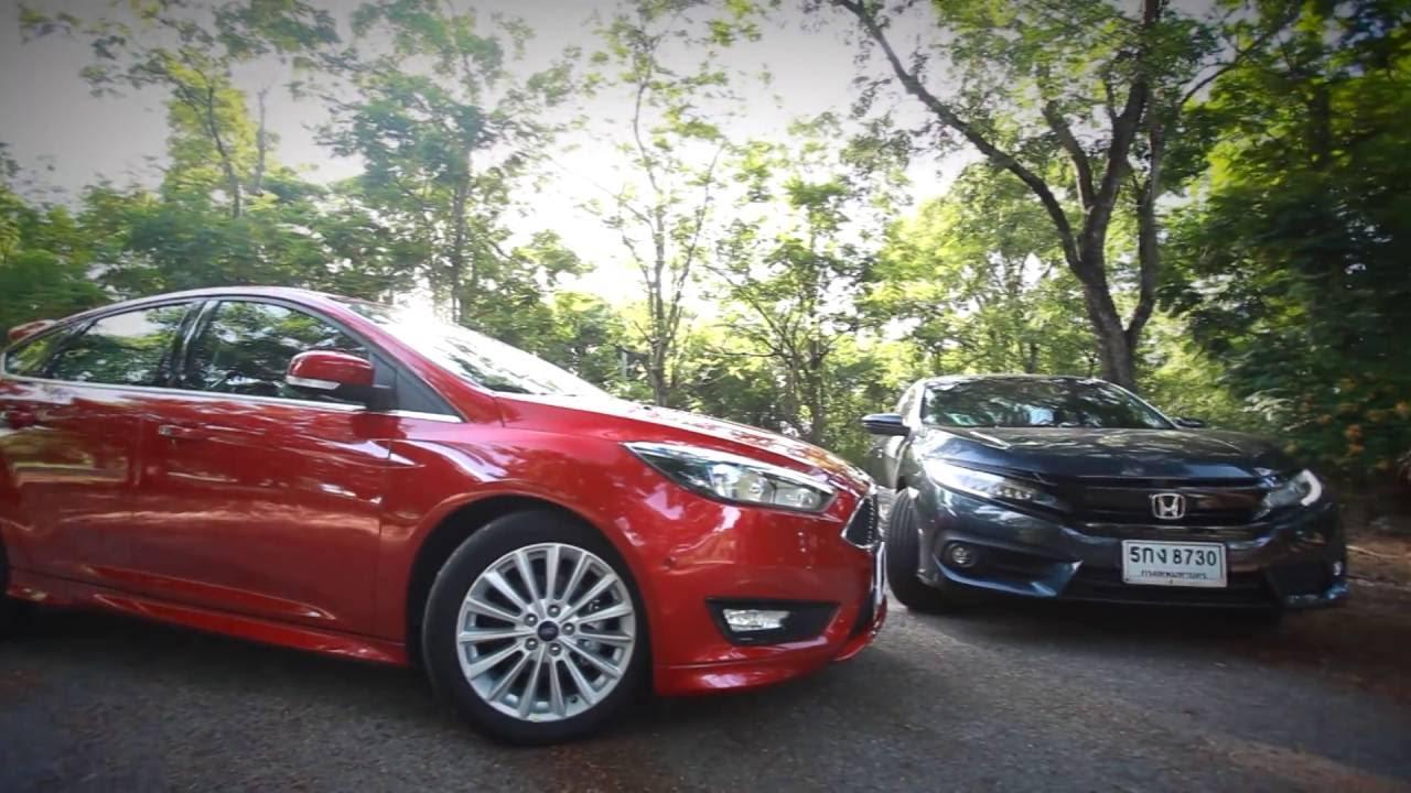 [TEST DRIVE] Honda Civic Turbo RS ปะทะ Ford Focus EcoBoost มวยคู่เด็ด ฟัดกันหมัดต่อหมัด