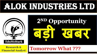 Alok Industries latest news   Update   Target   Alok Industries latest news today   Alok Industries