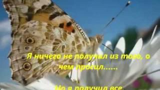 Урок бабочки.mp4