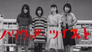 2015年結成4人組ガールズロックバンド、ハリウッド!! ライブ会場で無...