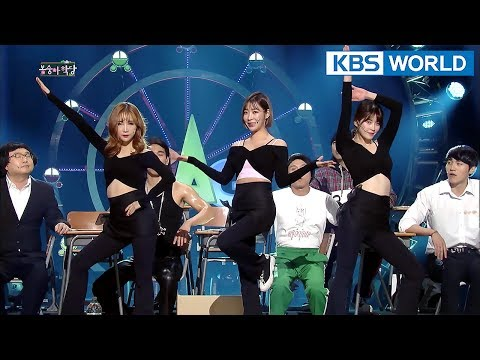 Bongsunga School | 봉숭아학당 [Gag Concert / 2018.01.13]