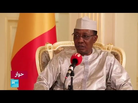 الرئيس التشادي إدريس ديبي: بوكو حرام ستواصل إحداث أضرار كبيرة في منطقة بحيرة تشاد  - نشر قبل 18 ساعة