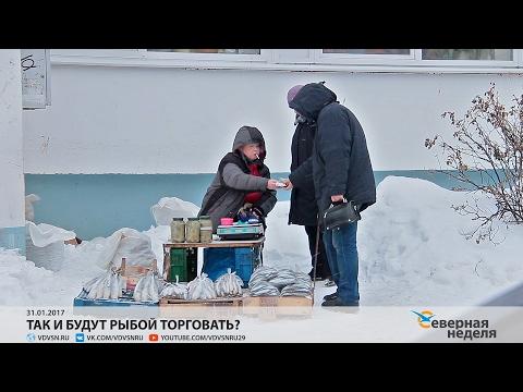 Кино Театр «СТРОЙКА » Северодвинск