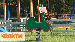 Скандал на Закарпатье: 5-летний мальчик сломал обе руки в детском саду