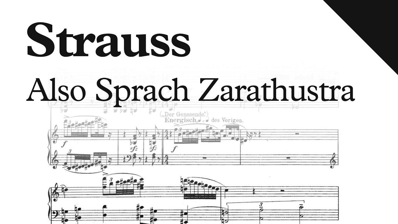 Strauss Zarathustra