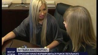 Интервью SOFI в сюжете Канала САНКТ ПЕТЕРБУРГ
