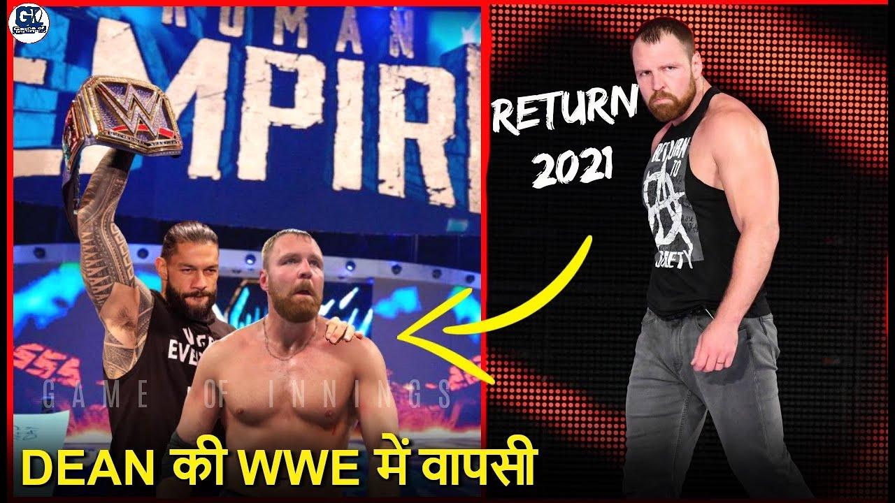 Download Dean Ambrose aka Jon Moxley Return in WWE & Leave AEW 2021   SHIELD Reunited After Dean Return ?