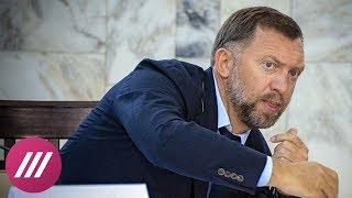 «Мы дворовые шавки Олега Дерипаски»: как суд Усть-Лабинска блокирует YouTube