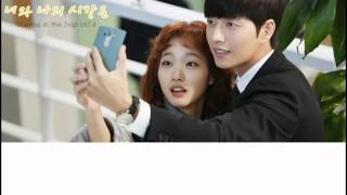 [Thai sub] 너와 나의 시간은 (Our Time) - Vanilla Acoustic [Cheese in the Trap Ost. Part 4]