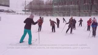 ~Фрагмент урока физической культуры на лыжах~