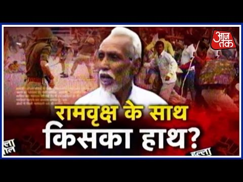 Halla Bol: Uncovering The Mastermind Behind Mathura Clashes
