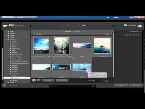 Lightroom как открыть и сохранить фотографии. Import & Export Photos