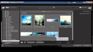 Lightroom как открыть и сохранить фотографии. Import & Export Photos
