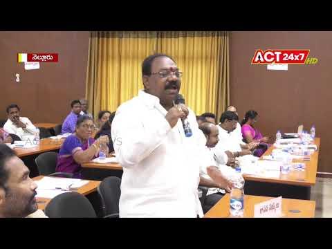 MLA Polamreddy Srinivasulu Reddy  @ Nellore Zilla Parishad Meeting Discusses Nuda  Limits Of The Law