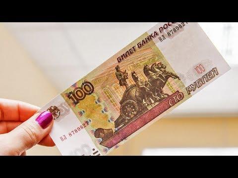 Курсы валют в СНГ от 19 сентября 2019
