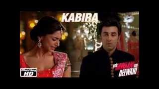 Kabira (Encore) Karaoke