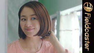 2017年9月より新イメージキャラクターとして起用。優香さんの魅力である、「爽やかな明るさ」や「人懐っこい笑顔」「親しみやすい自然体のキャラクター」を通して、ビゲンが ...