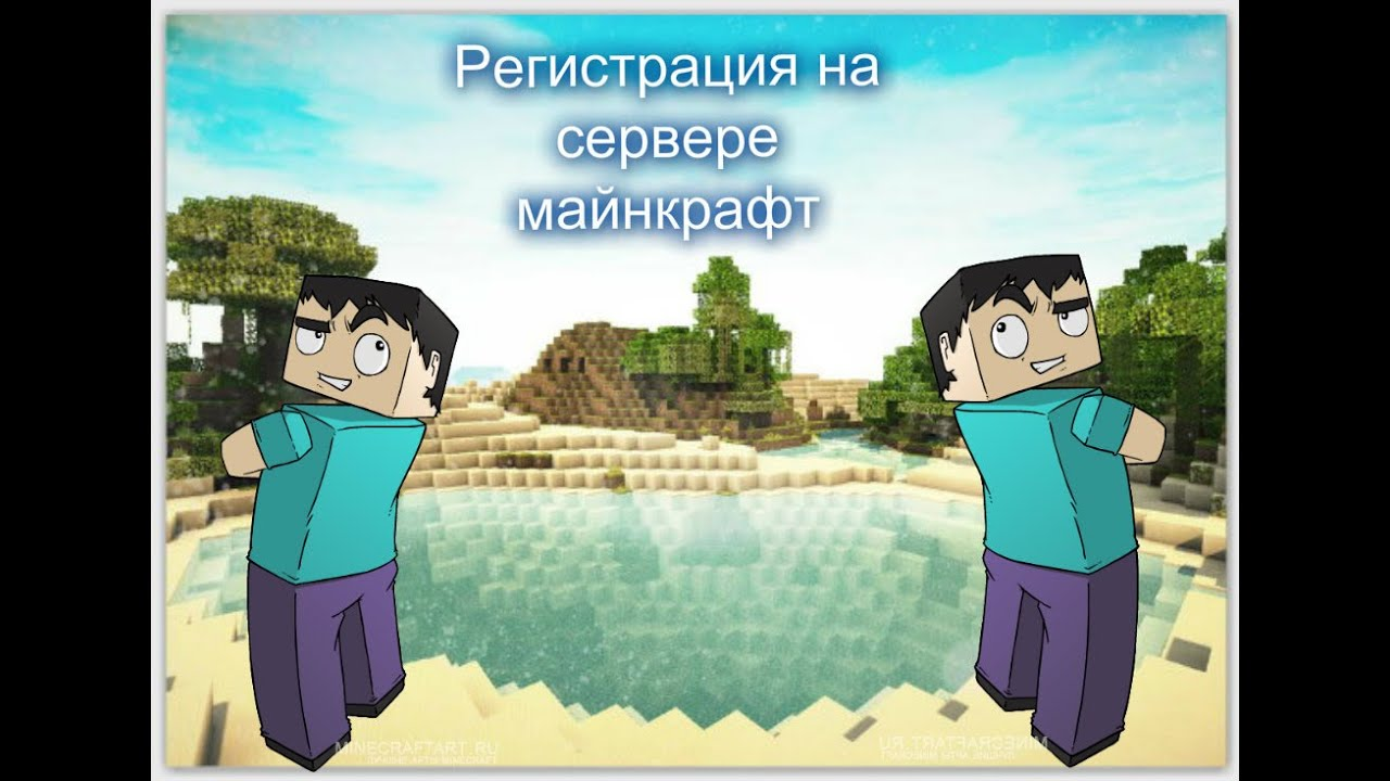 http://monitoringminecraft.ru/servera #4