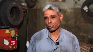 بتوقيت مصر : رغم الإعاقة البصرية مصري يحترف مهنة مكانيكا السيارات