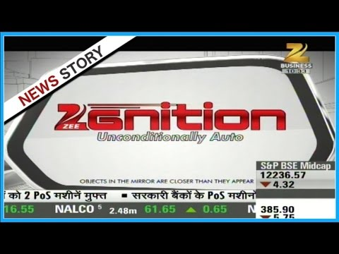 Zeegnition | Bajaj Dominar First Look as well as 2017 launches | Full Show