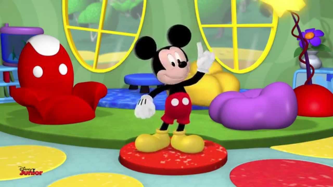 La Maison de Mickey : Le Maxiballon de Mickey - Premières minutes