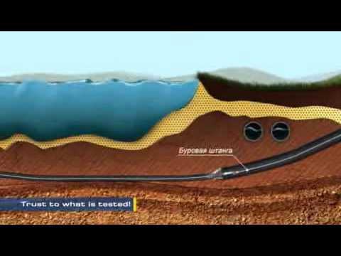 CV Indonesia Drilling - Horizontal directional drilling machine