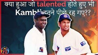 Download Talent vs Attitude🚀(Harsha on Sachin & Vinod Kambli )Hum Jeetenge 😎 Mp3 and Videos