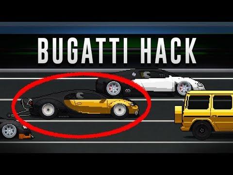 PIXEL CAR RACER - MODDED BUGATTI! (GAMEPLAY)