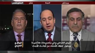 الواقع العربي-علاقة الحكومة العراقية بالحشد الشعبي