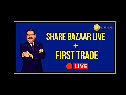 देखिए #ShareBazaarLive और #FirstTrade में बाजार का शुरुआती एक्शन अनिल सिंघवी के साथ (6th March 2020)