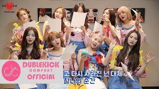 "MOMOLAND(모모랜드) - ""꼼짝마(Freeze)"" Cheer Guide Video"