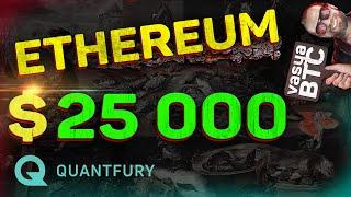 Эфириум, ETH - огромный потенциал роста. $25000 реально!