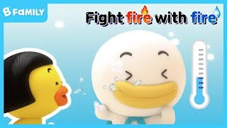 [B패밀리] Fight fire with fire  이…