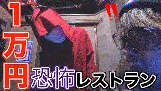 撮影協力:監獄レストラン ザ・ロックアップ http://www.lock-up.jp/ こ...