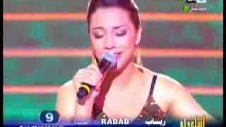 Rabab Najid-Studio 2M-2010-Prime3-أوعدك-رباب نـاجد