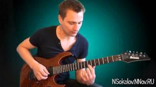 Уроки игры на гитаре. Вертушки Гилберта