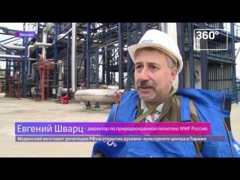 Экологи оценили ход модернизации Московского нефтеперерабатывающего завода
