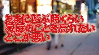 チャンネル登録お願いします→https://www.youtube.com/channel/UCaE1rwS...
