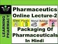 Packaging Of Pharmaceuticals |Pharmacy Online Lecture-2 | Pharmaceutics-Ch-2 |  In Hindi | हिंदी में