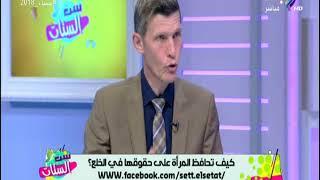تعرف علي الفرق بين الخلع والطلاق وحقوق الزوجة في النوعين مع دكتور محمود شعبان