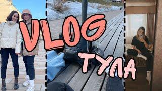 Vlog из Тулы| Два nail блогера